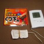 ogrzewacz do rak test DSC07775 150x150 - Ogrzewacze do rąk. Test.